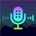 变声器软件 V5.1.1 安卓版