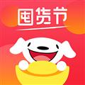 京东掌柜宝 V5.4.0 iPhone版