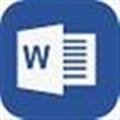 WORD修复脚本工具 V1.0 绿色免费版