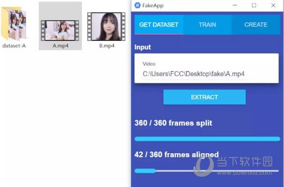 人工智能AI视频换脸软件