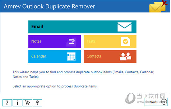 Amrev Outlook Duplicate Email Remover
