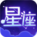 星座手册 V1.5.0 安卓版
