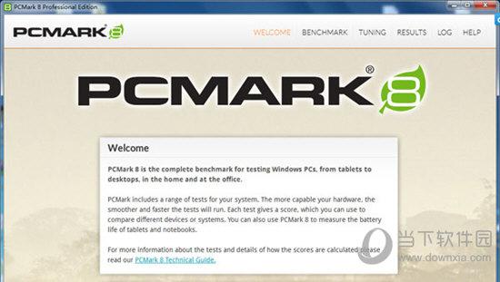 PCMark8中文破解版