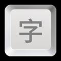 打字课堂 V1.0 Mac版