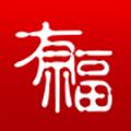 有福 V3.6.1 安卓版
