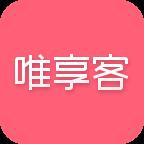 唯享客 V3.2.0 iPhone版
