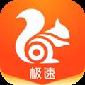 UC浏览器极速版 V12.0.3.981 安卓版