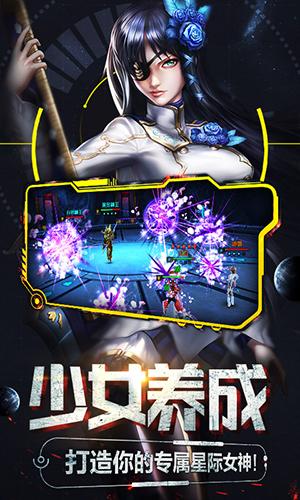 女神星球商城版 V1.0.0 安卓版截图3