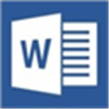Microsoft Word 2016 绿色精简版