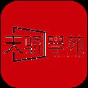 天骄学苑 V3.2.1 安卓版
