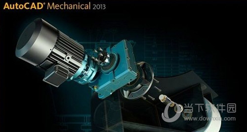 AutoCAD Mechanical 2013破解版