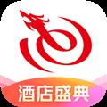 艺龙旅行 V9.57.2 安卓版