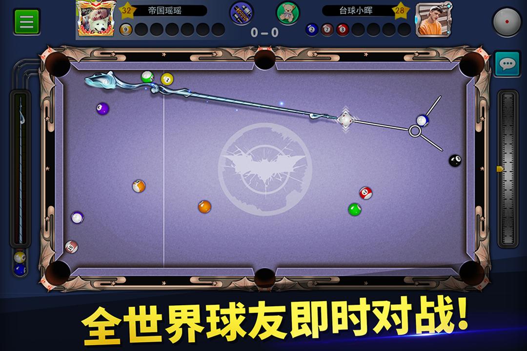 台球帝国桌球斯诺克 V4.66 安卓版截图4