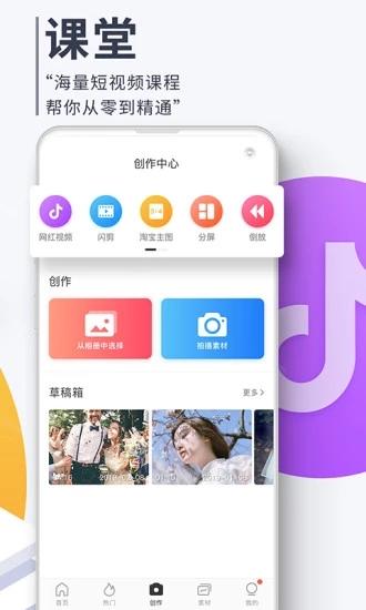 云美摄 V3.8.9 安卓免费版截图4