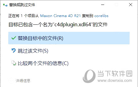 Cinema 4D R21注册机