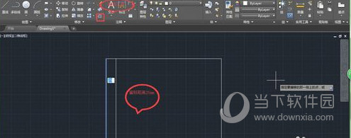 AutoCAD2019画边框