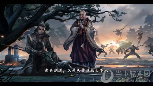 剑网3指尖江湖唐简原画