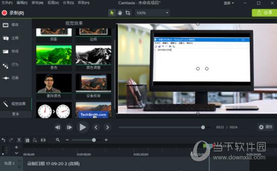 Camtasia Studio8.4.4汉化破解版