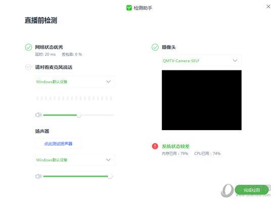 沪江网校电脑版