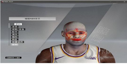 NBA2K20资源加载补丁