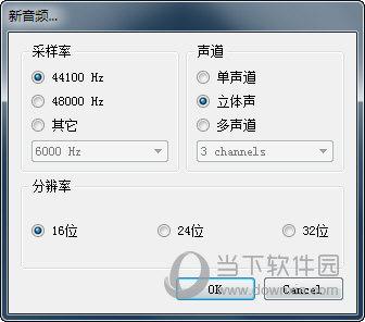 ocenaudio中文破解版