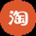 淘宝商品描述模块排版助手 V1.0 试用版
