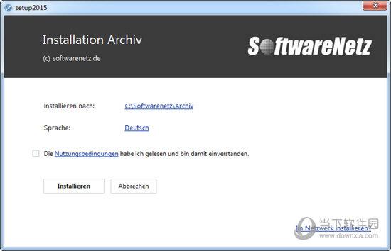 SoftwareNetz Document Archive