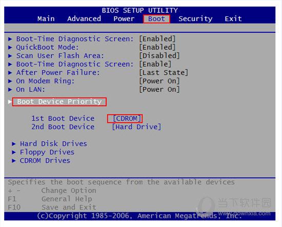 从可引导磁盘启动Windows