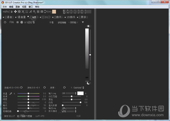 3D LUT Creator汉化包