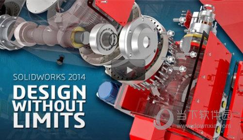 SolidWorks2014sp4破解版