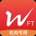 Wind资讯金融终端 V3.6.0 Mac版