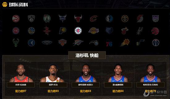NBA2K20破解补丁