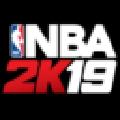 NBA2K19未加密补丁 V1.0 免费版