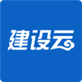 建设云app下载|建设云 V3.2.342 安卓版 下载