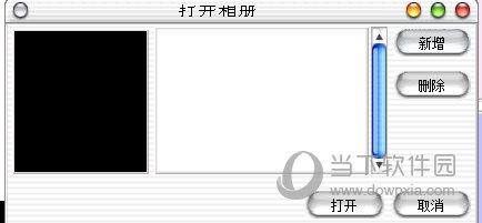 金夫人电子相册制作系统破解版