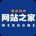 网站之家 V1.0.5 安卓版