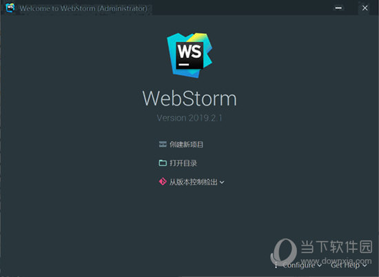 WebStorm2019.2破解版