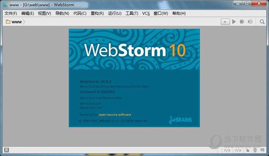WebStorm10.0.3汉化包