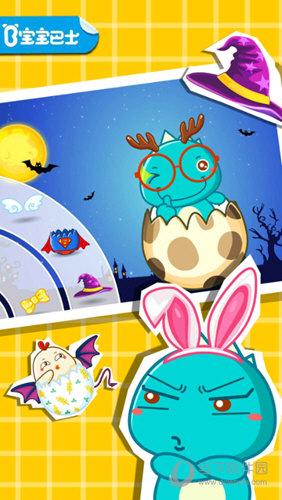 宝宝画彩蛋游戏