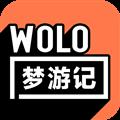 WOLO梦游记 V0.3.5 安卓版