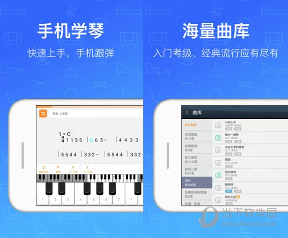 钢琴教练电脑版