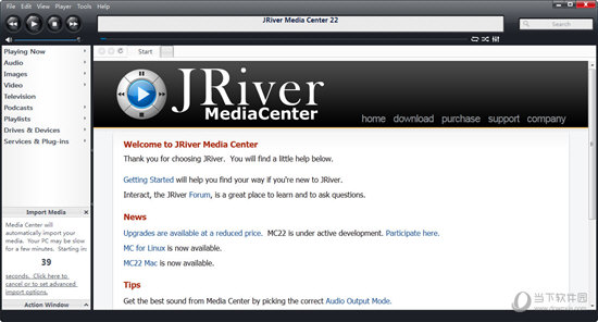 J.River Media Center