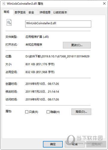 WinUsbCoinstaller2.dll