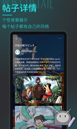 妙呜 V1.2.6 安卓版截图1