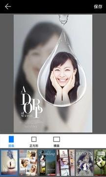 PIP Camera中文版 V4.8.6 安卓版截图2