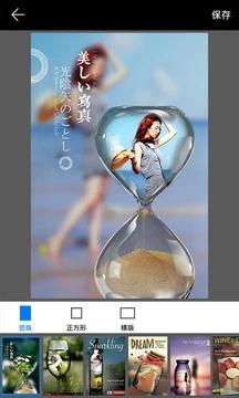 PIP Camera中文版 V4.8.6 安卓版截图3