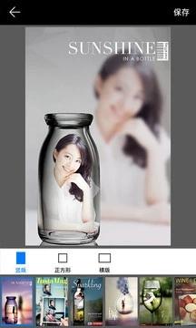 PIP Camera中文版 V4.8.6 安卓版截图5