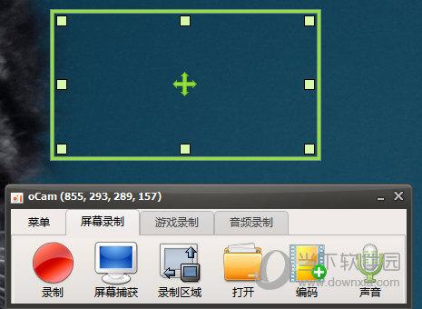 oCam屏幕录像工具破解版