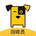 小黄狗回收员 V1.9.5 安卓版