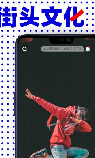 宇宙视频 V1.8.0.26 安卓版截图2